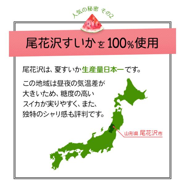 (26日9:59まで2倍)スイカ糖 尾花沢産のすいか糖 150g 3個セット お中元のし対応可|omotesando-club|05