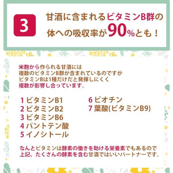 生甘酒 米麹 無添加 甘酒 500g×10袋 約2倍希釈タイプ こうじ屋田中商店|omotesando-club|13