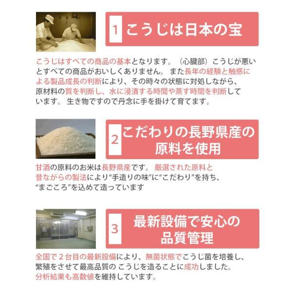 生甘酒 米麹 無添加 甘酒 500g×10袋 約2倍希釈タイプ こうじ屋田中商店|omotesando-club|04
