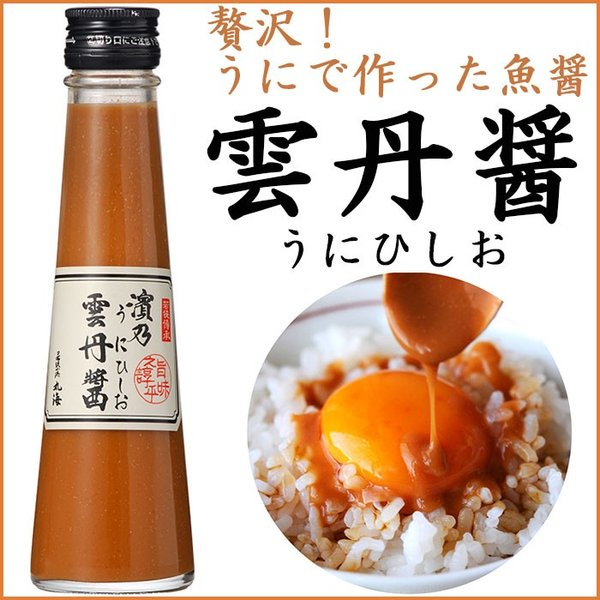 雲丹ひしお(小瓶)140g×2 化粧箱入|omotesando-club