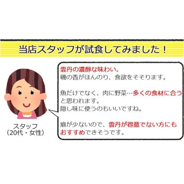 雲丹ひしお(小瓶)140g×2 化粧箱入|omotesando-club|07