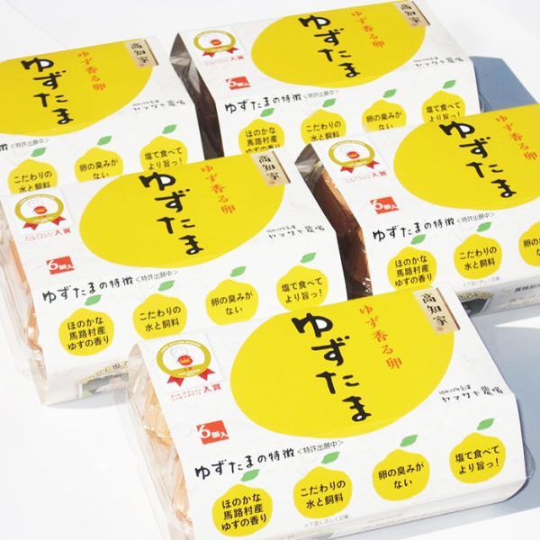 ゆずたま 6個入り 5パック 生卵 ヤマサキ農場