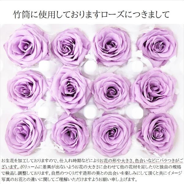 プリザーブドフラワー  仏花 お供え -竹筒- 全3色 お悔やみ ペットにも 仏壇 供花 贈り物|omusubiflowers|09