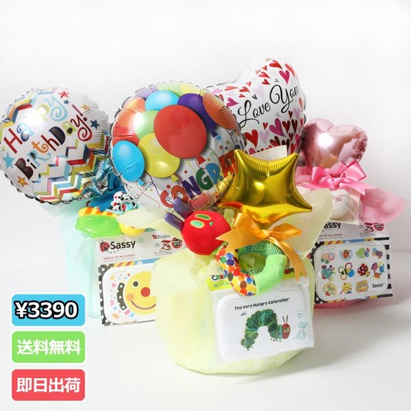 おむつケーキ 出産祝い 出産祝 はらぺこあおむし グッズ サッシー バルーン 誕生日