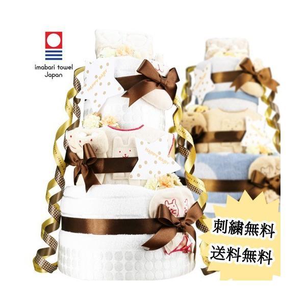 おむつケーキ オーガニック オムツケーキ 出産祝い 出産祝 日本製 今治タオル 3段DX おむつケーキ
