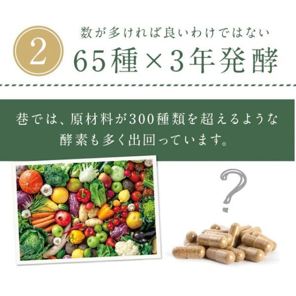 酵素 サプリメント 生酵素 サプリ OM-X(オーエム・エックス)約7日分お試しセット 3粒×7包(21粒)オーエム・エックス公式ショップ|omx|15
