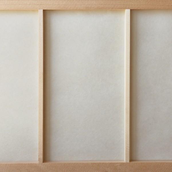 障子紙 おしゃれ インテリア障子紙 カラー和紙 きなり|on-washi