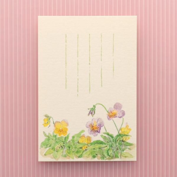 絵葉書 おしゃれ 和紙 季節の絵はがき 春 ビオラ 縦