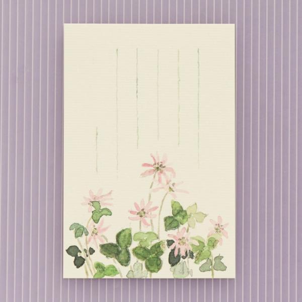 絵葉書 おしゃれ 和紙 季節の絵はがき 冬 雪割草 ゆきわりそう