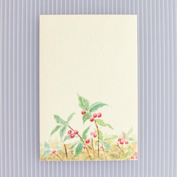 絵葉書 おしゃれ 和紙 季節の絵はがき 冬 藪柑子 やぶこうじ
