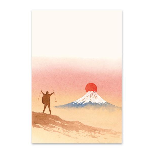 絵葉書 おしゃれ 和紙 季節の絵はがき 冬 ご来光