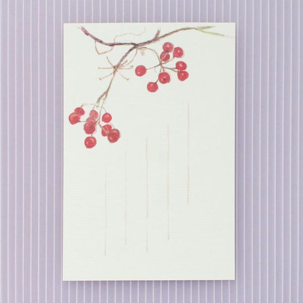 絵葉書 おしゃれ 和紙 季節の絵はがき 冬 山帰来 さんきらい