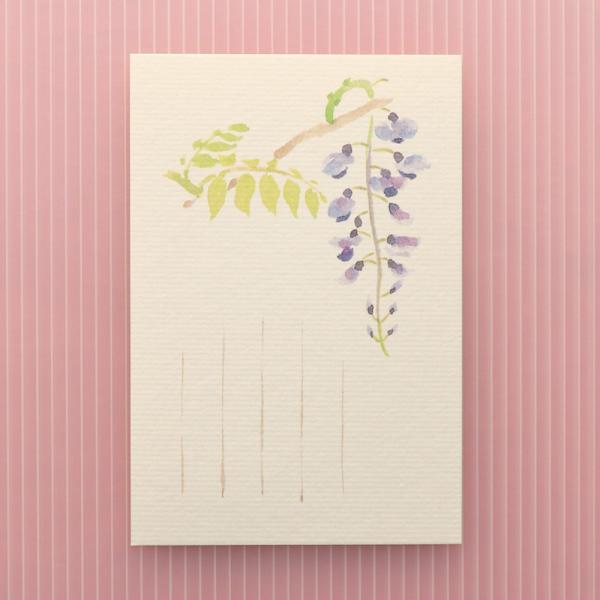 絵葉書 おしゃれ 和紙 季節の絵はがき 春 藤
