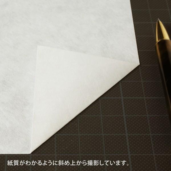コピー プリンタ用紙 麻紙 A4 白 30枚入 プリンター用和紙 大直(6点までネコポス可)|on-washi|02