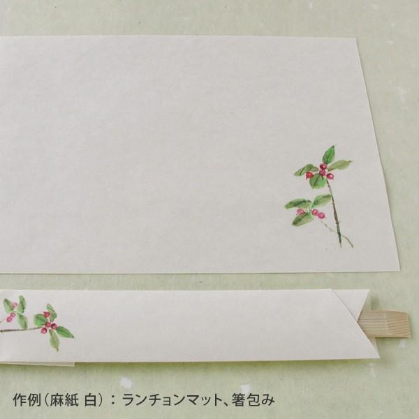 コピー プリンタ用紙 麻紙 A4 白 30枚入 プリンター用和紙 大直(6点までネコポス可)|on-washi|04