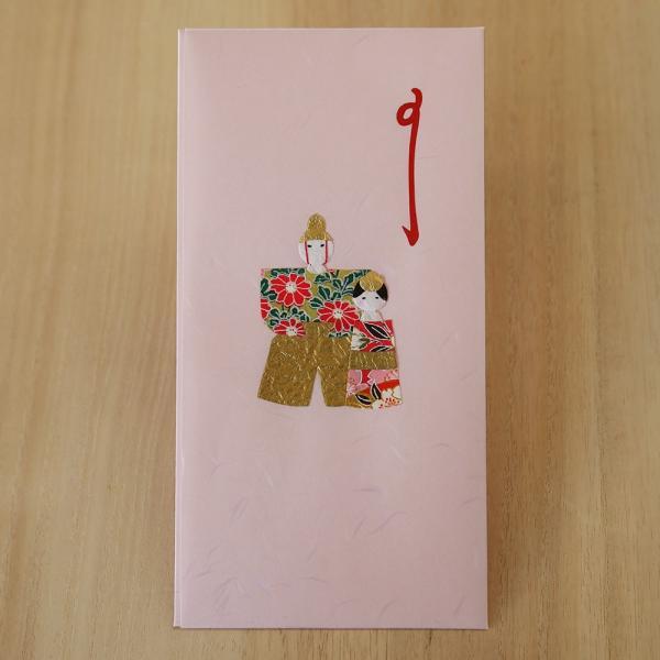 お祝い おしゃれ 和紙 お雛様 切り絵のし袋 桃の節句