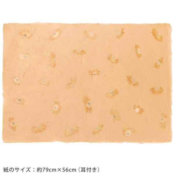 手漉き紙 花 オレンジ