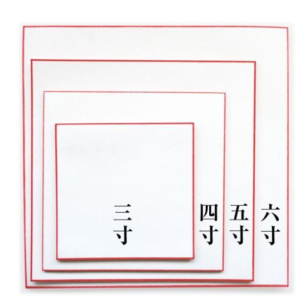 肌吉紙 四方紅 五寸・20枚入り(ネコポス可)|on-washi|02
