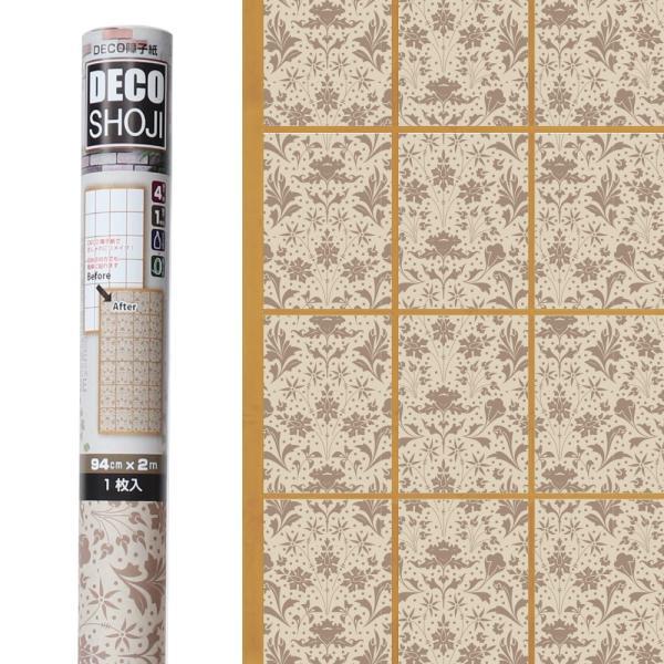 障子紙 オシャレ DECO障子紙 アラベスク(ブラウン)フリーサイズ・1枚貼り用(AR-02)|on-washi