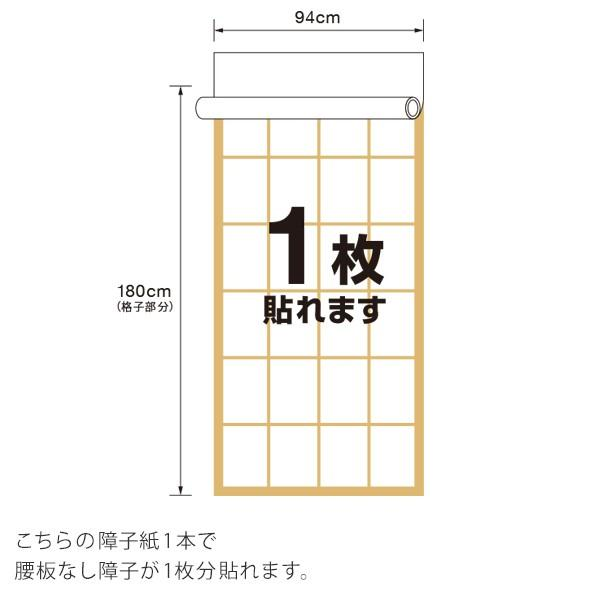 障子紙 オシャレ DECO障子紙 アラベスク(ブラウン)フリーサイズ・1枚貼り用(AR-02)|on-washi|03
