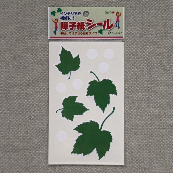 障子紙シール カエデグリーン 2シート(ネコポス可)大直 ONAO on-washi