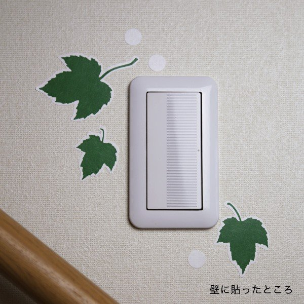 障子紙シール カエデグリーン 2シート(ネコポス可)大直 ONAO on-washi 02