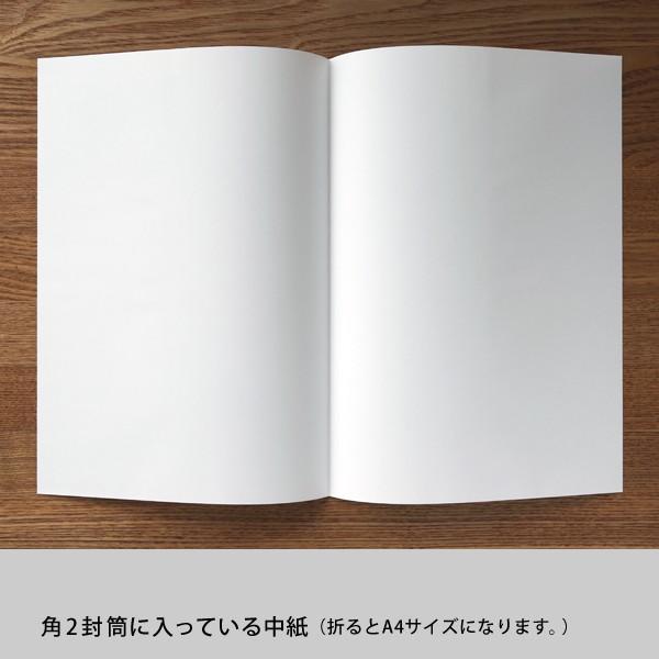 コピー プリンタ用紙 和紙 角2封筒 大直礼状紙 25枚入 プリンター用和紙|on-washi|03