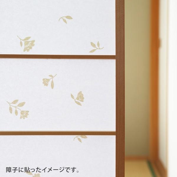 障子紙 おしゃれ 洋風 ファッション障子紙 リトルフラワー ベージュ 大直|on-washi|02