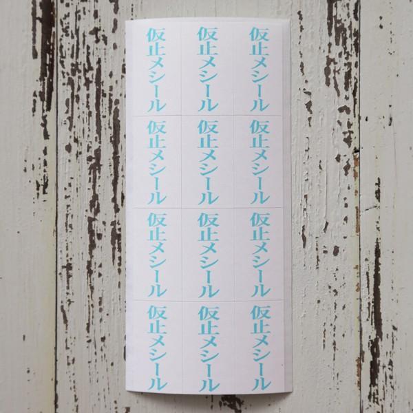 障子紙 おしゃれ 洋風 ファッション障子紙 リトルフラワー ベージュ 大直|on-washi|05