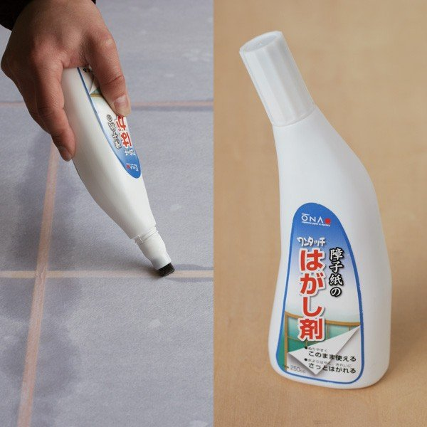 障子の張り替え ワンタッチ障子紙はがし剤 大直|on-washi