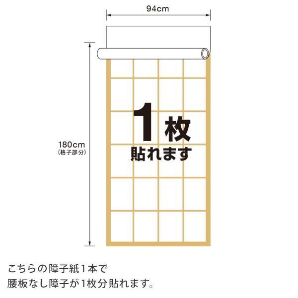 プラスチック障子紙 無地 白(1枚用)|on-washi|04