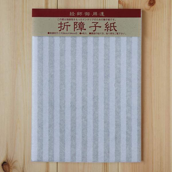 折障子紙 縞文様(一段貼り) 大直 ONAO(ネコポス可) |on-washi|02