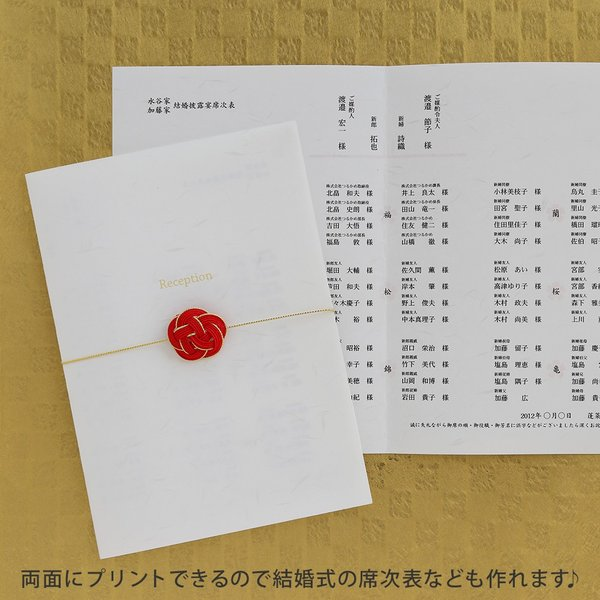 コピー プリンタ用紙 和紙 <両おもて・厚口>大直礼状紙 A4 50枚入 プリンター用和紙(3点までネコポス可)|on-washi|04