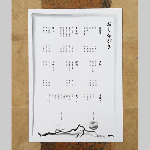 コピー プリンタ用紙 和紙 <両おもて・厚口>大直礼状紙 A4 50枚入 プリンター用和紙(3点までネコポス可)|on-washi|05