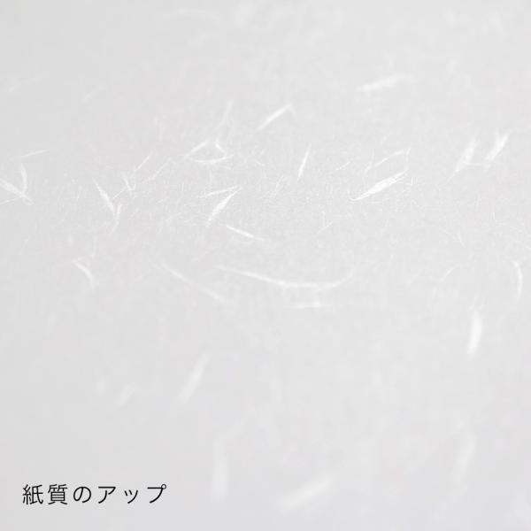 コピー プリンタ用紙 和紙 <厚口>大直礼状紙 A4 100枚入 プリンター用和紙|on-washi|03