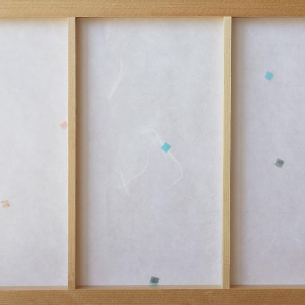 障子紙 おしゃれ 和室の和み障子紙 漉き込み和紙 きらめき 大直 on-washi
