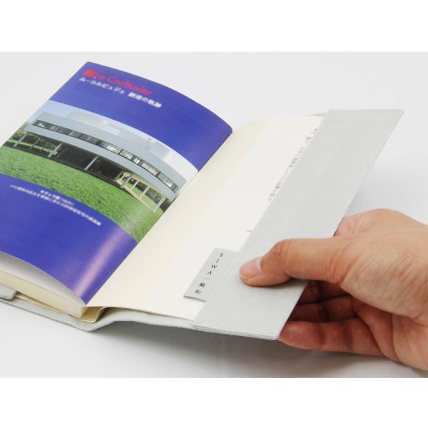 SIWA|紙和 ブックカバー 新書サイズ(全9色)(ネコポス可)|on-washi|02