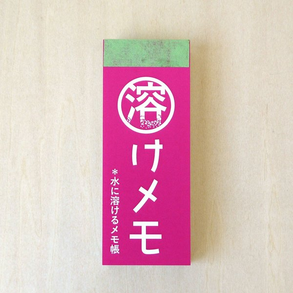 溶けメモ 水に溶けるメモ帳 (ネコポス可)|on-washi|04