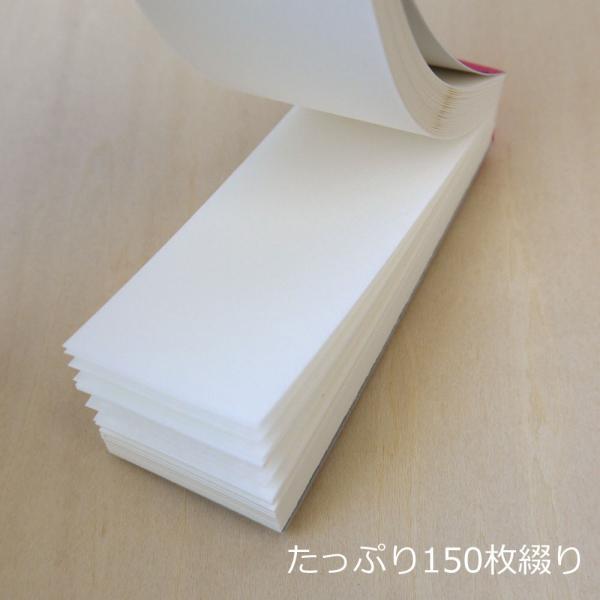 溶けメモ 水に溶けるメモ帳 (ネコポス可)|on-washi|05