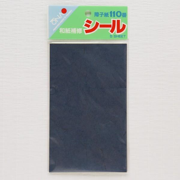 障子紙 補修 和紙補修シール 四角紺(ネコポス可)|on-washi