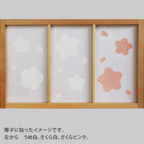障子紙 補修 和紙補修シール さくらピンク(ネコポス可)|on-washi|03