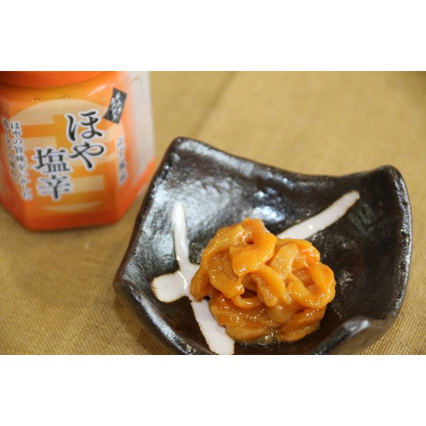 あがいんギフト AG-04|onagawa-again|05