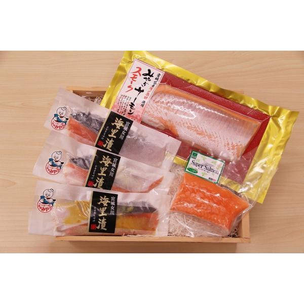 あがいん銀鮭セット AO-01|onagawa-again