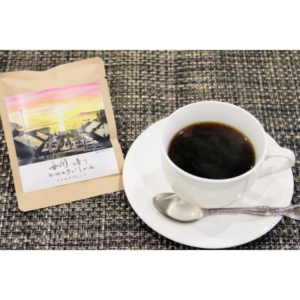 珈琲工房いしかわ 女川コーヒー18個セット(ワンドリップコーヒー)|onagawa-again|03