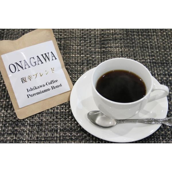 珈琲工房いしかわ 女川コーヒー18個セット(ワンドリップコーヒー)|onagawa-again|05