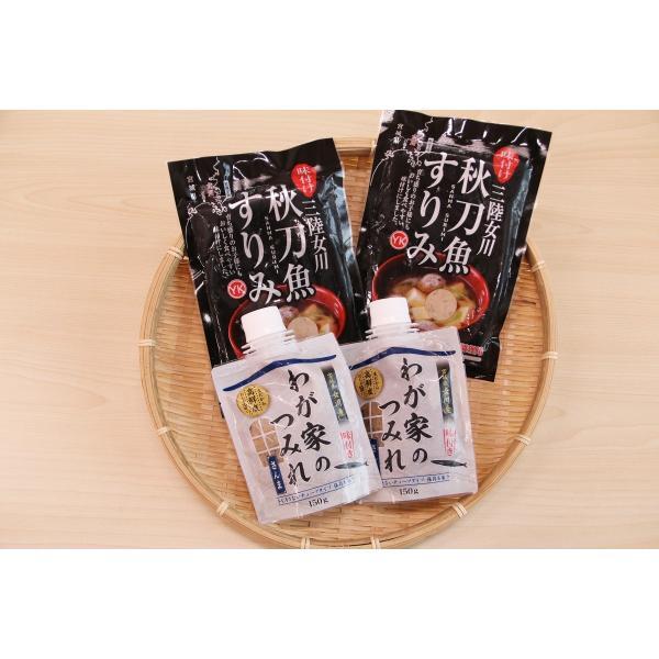さんまのすり身 2種セット 女川汁レシピ付き|onagawa-again