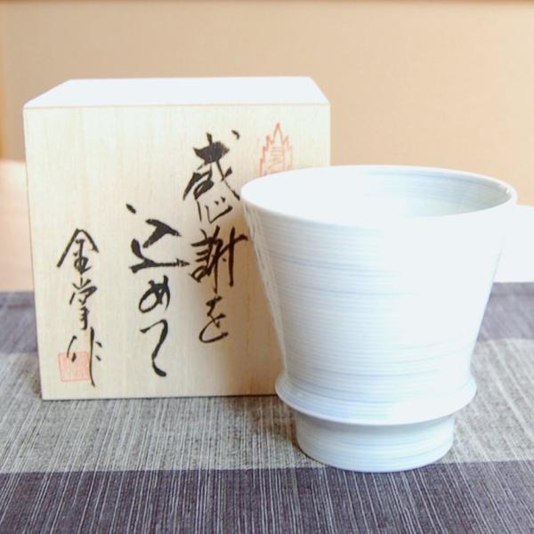感謝ギフト有田焼焼酎グラス感謝の木箱入り絹糸至高の焼酎グラス