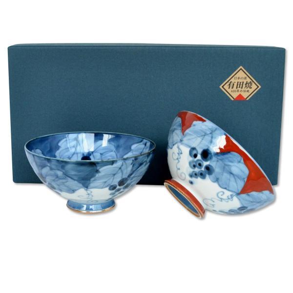 夫婦茶碗 プレゼント ペア ギフト箱入り おしゃれ 有田焼 渕濃ぶどう 化粧箱入り 日本製