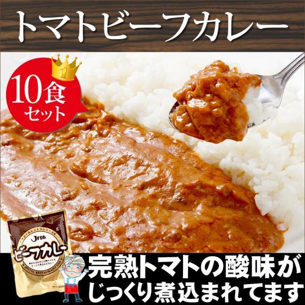 レトルトビーフカレー4食 防災食  ポイント消化 災害 スパイス ギフト 保存食 大阪ギフト