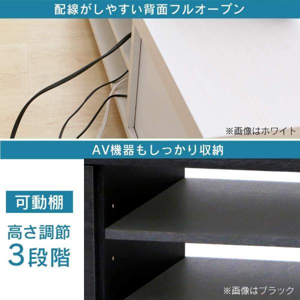26-43型推奨アイリスオーヤマ テレビ台 テレビボード ローボード 幅約100cm 奥行38.8cm 高さ28.2cm 24型 26型 3 once20200619 04